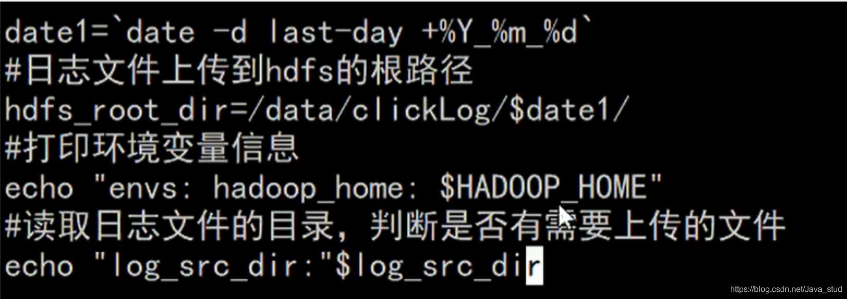 [外链图片转存失败,源站可能有防盗链机制,建议将图片保存下来直接上传(img-p7bjdnKh-1600743046750)(hadoop.assets/image-20200905131117935.png)]