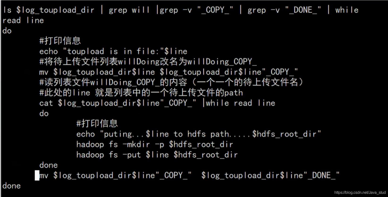 [外链图片转存失败,源站可能有防盗链机制,建议将图片保存下来直接上传(img-foqZ8uis-1600743046752)(hadoop.assets/image-20200905184919726.png)]