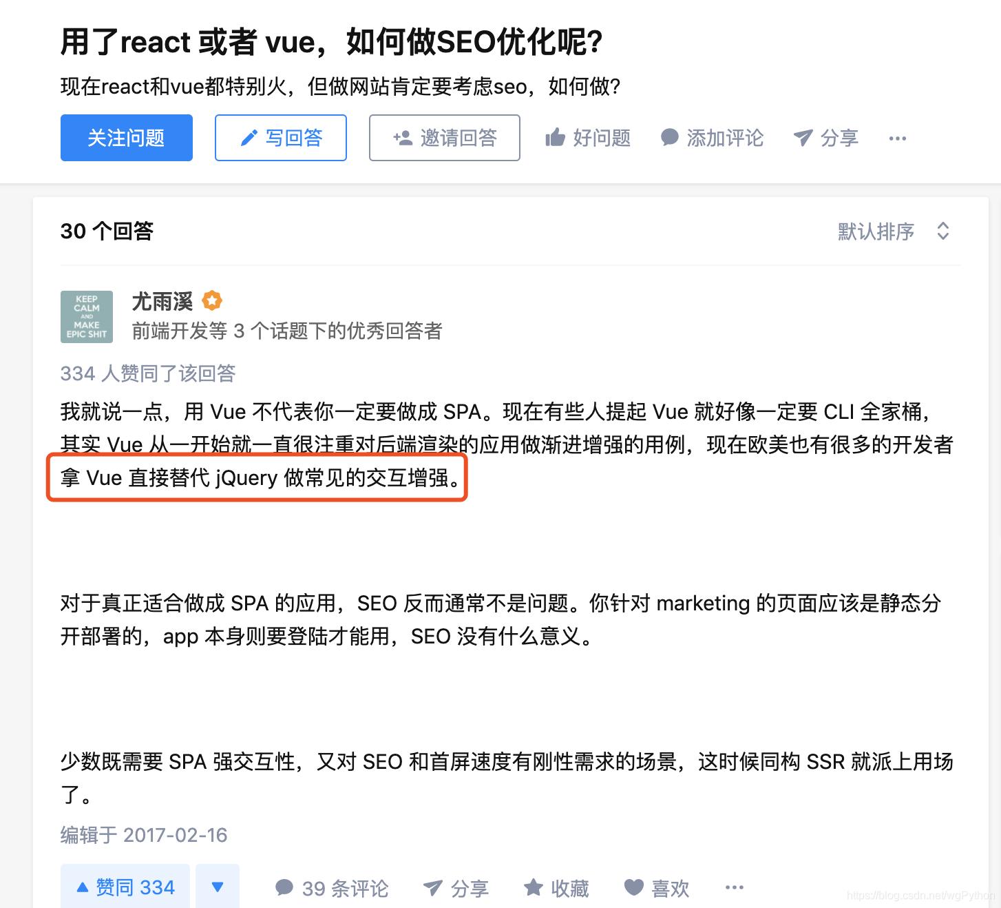 参考知乎 https://www.zhihu.com/question/51949678