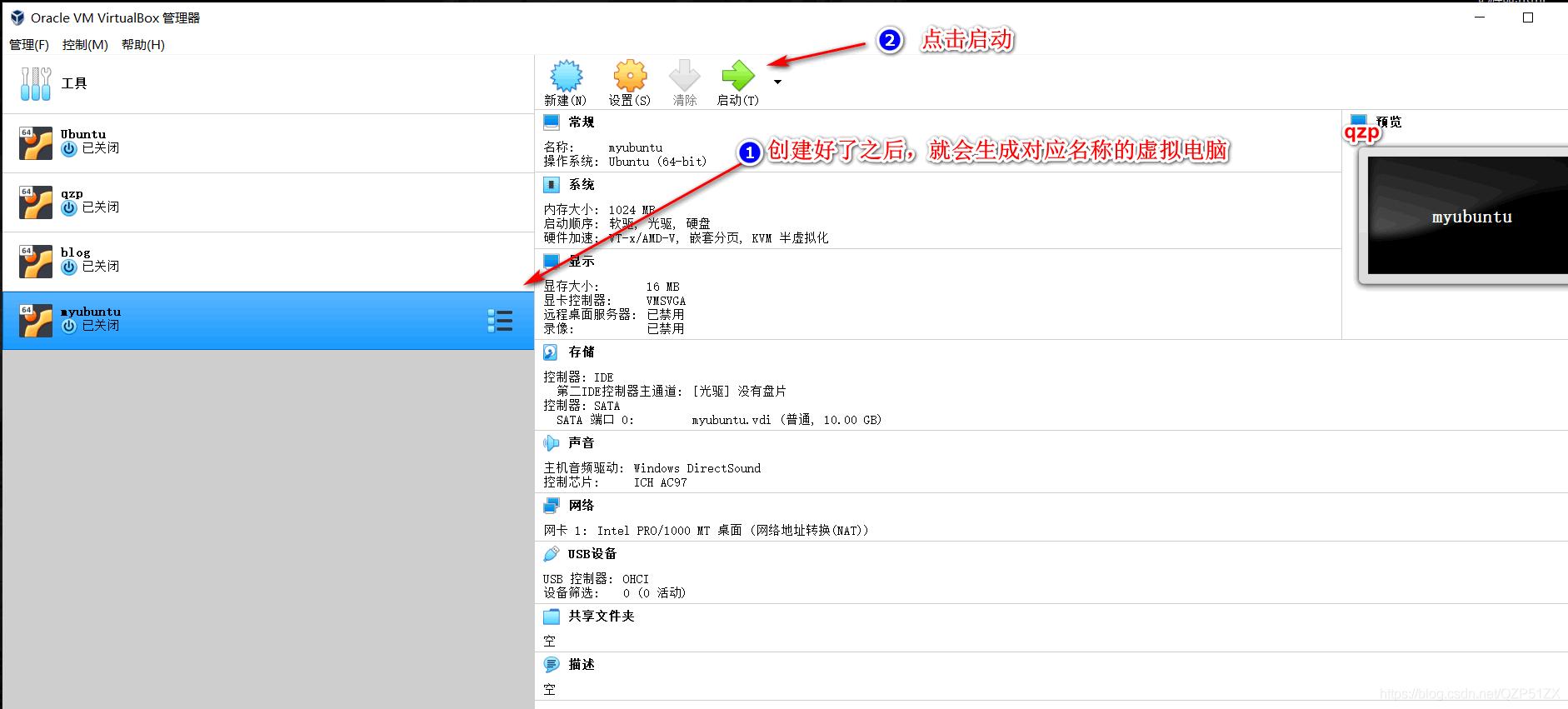 [外链图片转存失败,源站可能有防盗链机制,建议将图片保存下来直接上传(img-H8IyoXwZ-1600817074302)(ubuntu-pictures\ubuntu7.png)]
