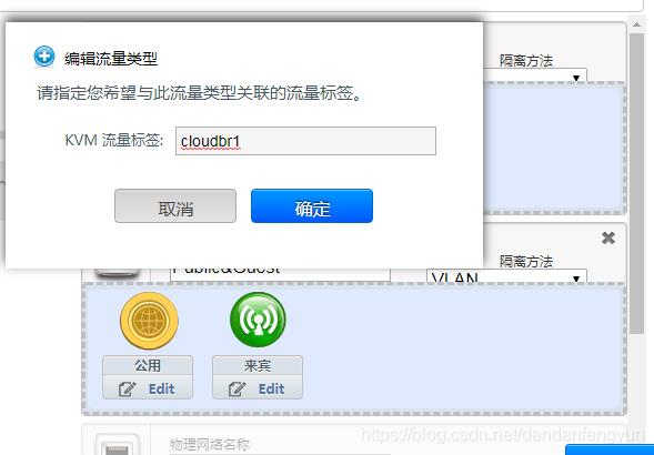 标签cloudbr1