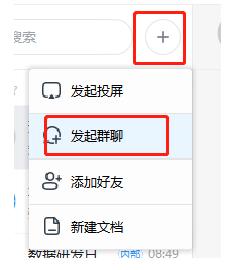 [外链图片转存失败,源站可能有防盗链机制,建议将图片保存下来直接上传(img-qzwkJnHq-1600997089964)(C:\Users\qinfan\AppData\Roaming\Typora\typora-user-images\1600996194639.png)]