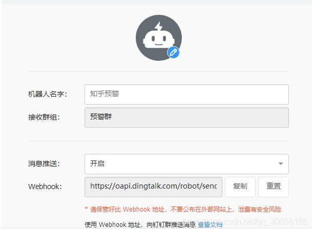 [外链图片转存失败,源站可能有防盗链机制,建议将图片保存下来直接上传(img-A8duIRxn-1600997089968)()]