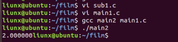 如何Ubuntu运行简单C程序