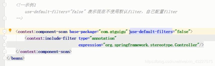 可以使用context中的属性配置扫描哪些包