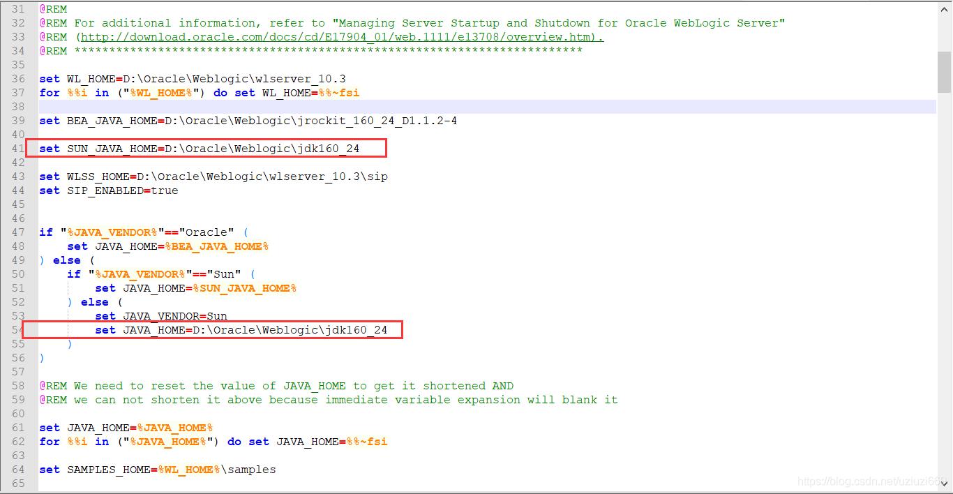 配置JDK的文件