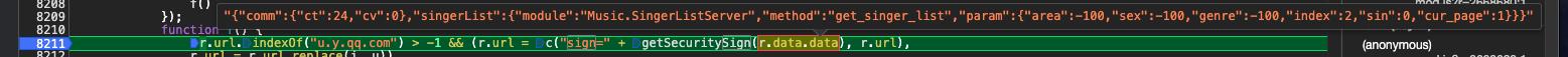 data返回值