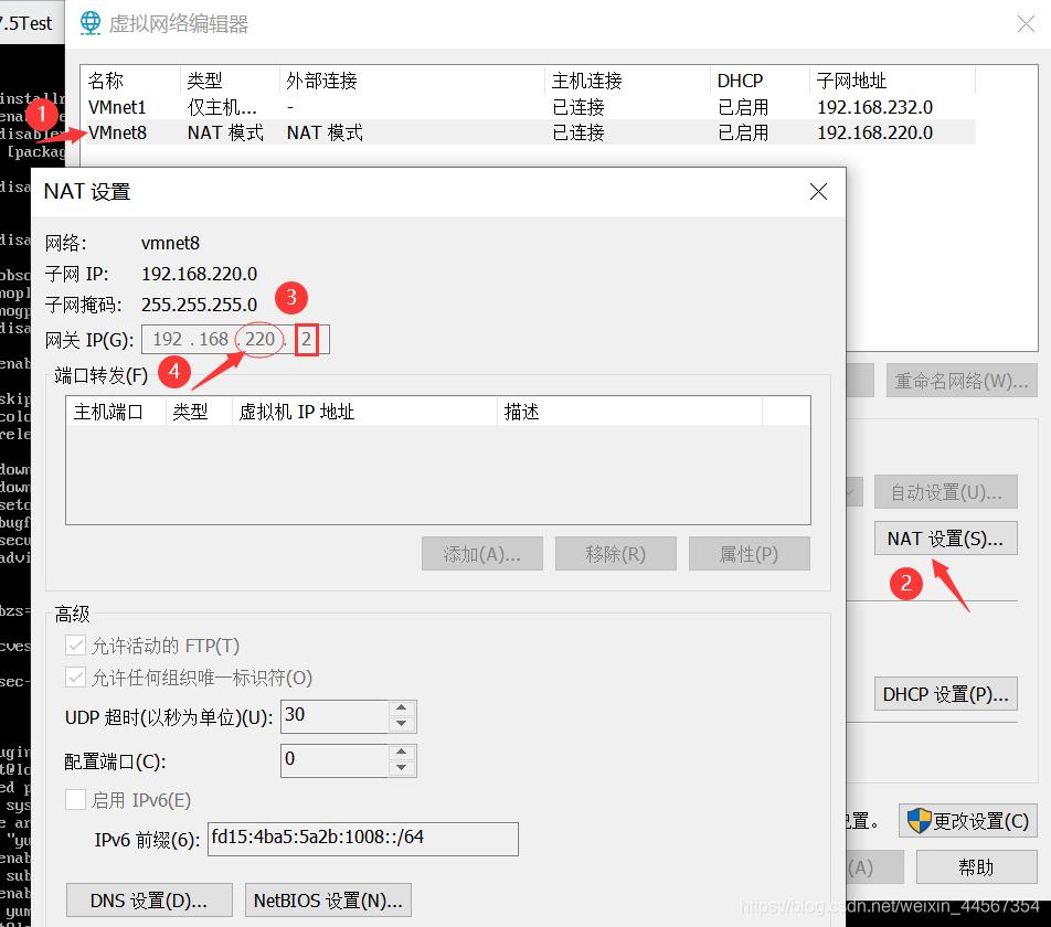 首先选择VMnet8,然后点击NAT设置,设置网关IP最后为2,记录一下网段,配置网络的时候要用到
