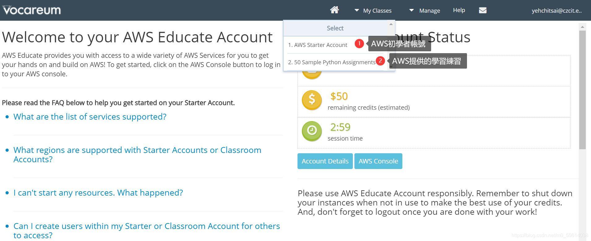 AWS Educate vocareum