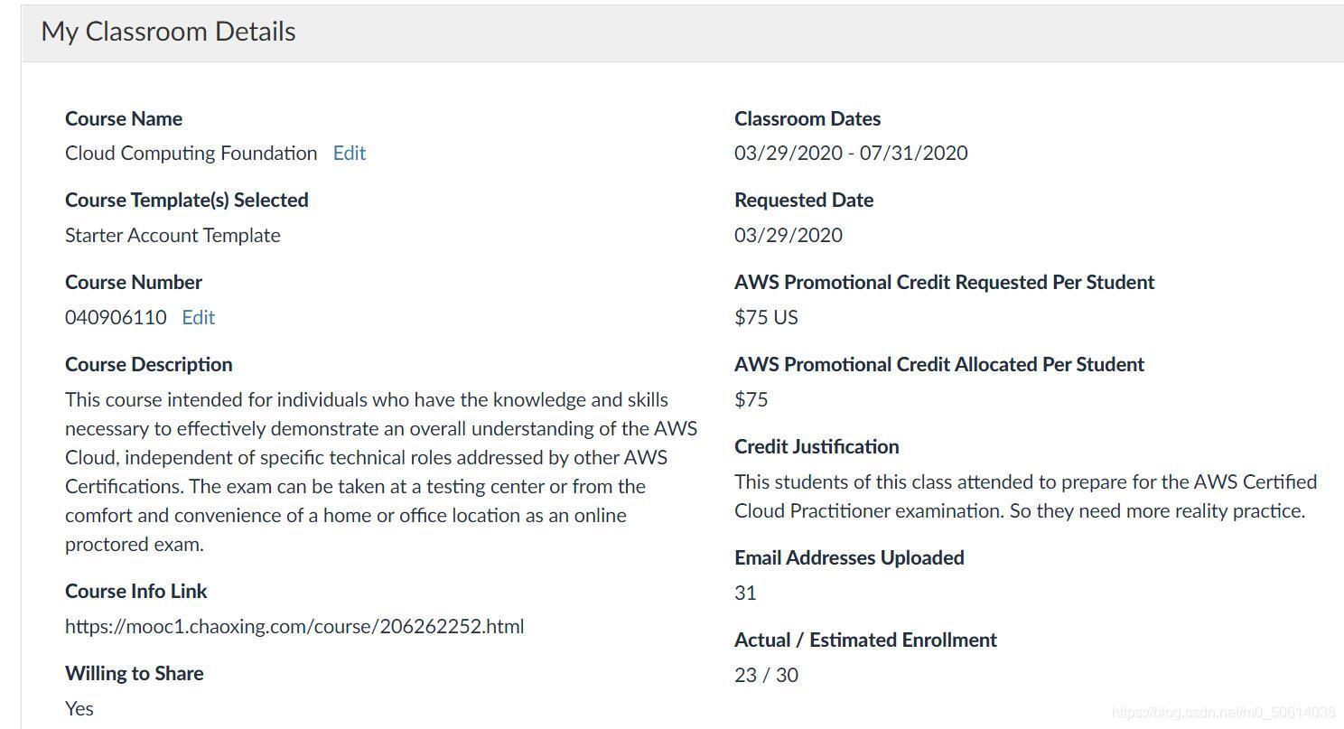 AWS Educate 课程申请画面