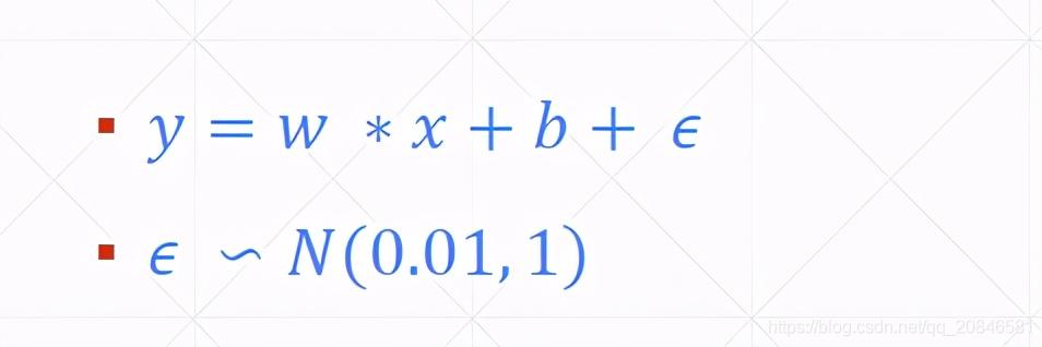 图2 带有噪声的线性模型公式