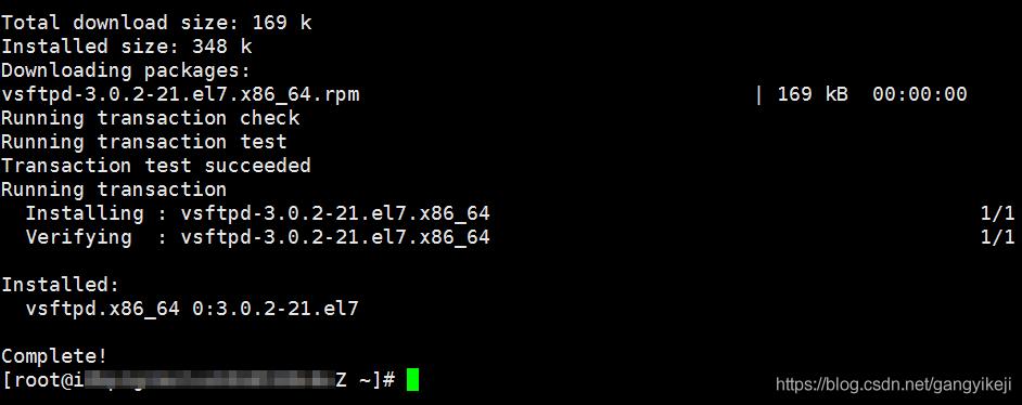 install_vsftp_successfully