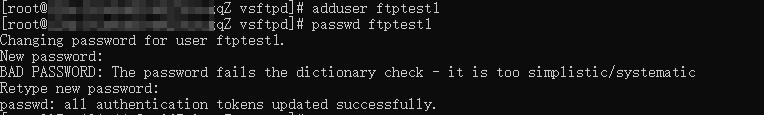 在Linux中创建用户