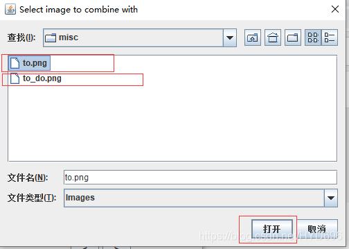 CTF图像类隐写术总结(一)实例插图23