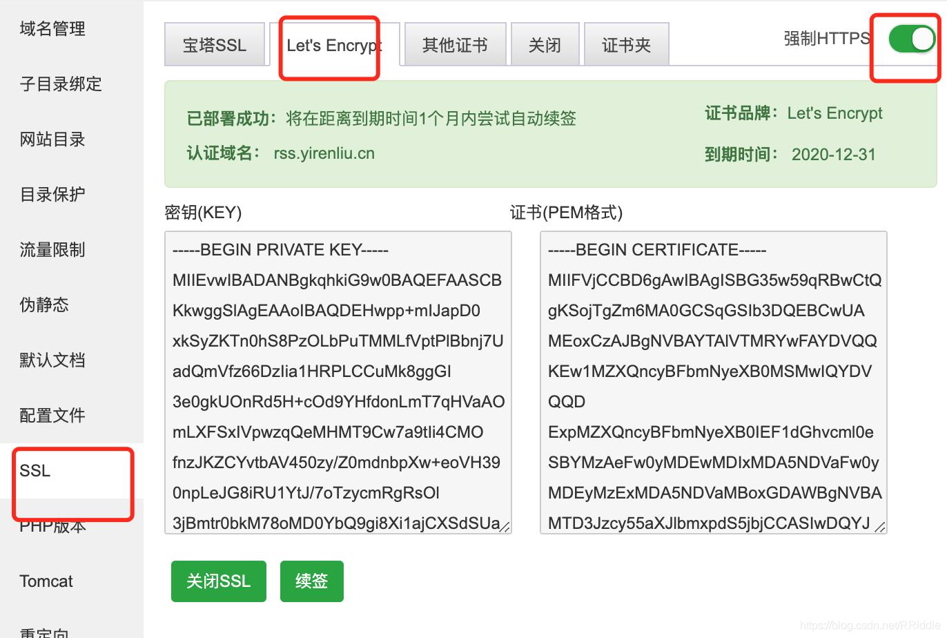 免费证书Let's Encrypt,宝塔会自动续期