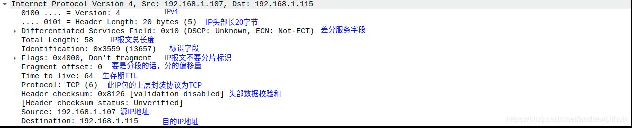 [外链图片转存失败,源站可能有防盗链机制,建议将图片保存下来直接上传(img-xnTfB2I5-1601701835590)(/work/linux-sys/NETWORK/wireshark/doc/picture/image-20201002114752723.png)]