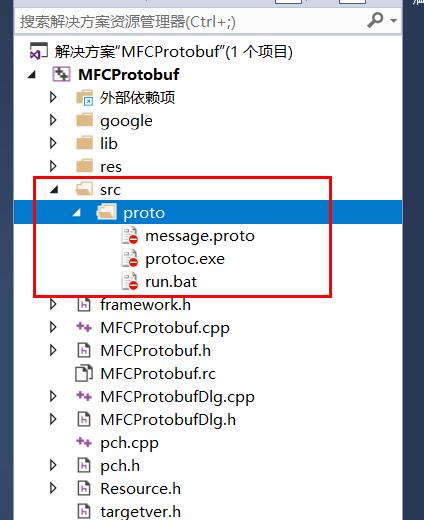 创建src/proto文件夹