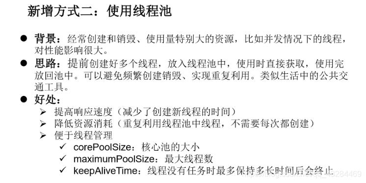 [外链图片转存失败,源站可能有防盗链机制,建议将图片保存下来直接上传(img-BeqRvnuM-1602159720796)(C:\Users\PePe\AppData\Roaming\Typora\typora-user-images\image-20201008194037801.png)]