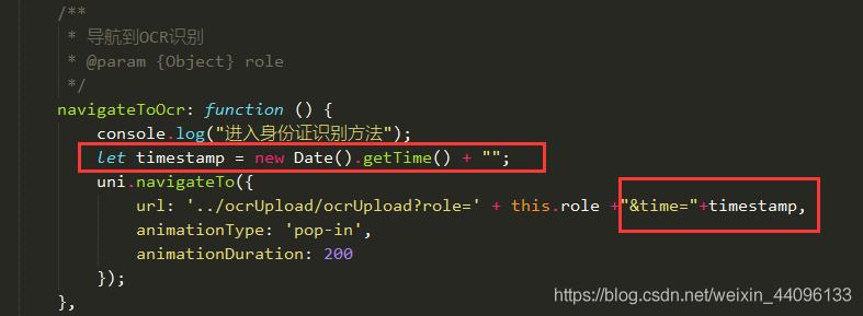 在;紅色框中是你們需要添加的東西,首先定義一個時間戳變量,然后在路徑上拼接。圖片這里插入圖片描述