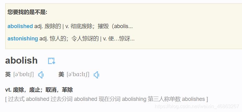 abloshing网页解释