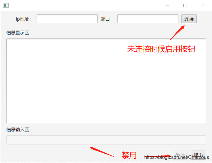 watermark,type ZmFuZ3poZW5naGVpdGk,shadow 10,text aHR0cHM6Ly9ibG9nLmNzZG4ubmV0L0NoYXJ6b3Vz,size 16,color 000000,t 70 - UDP协议网络Socket编程(java实现C/S通信案例)