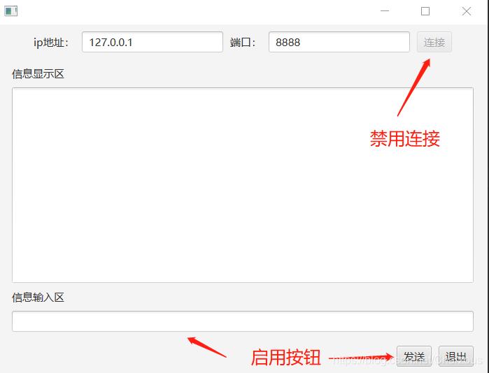 watermark,type ZmFuZ3poZW5naGVpdGk,shadow 10,text aHR0cHM6Ly9ibG9nLmNzZG4ubmV0L0NoYXJ6b3Vz,size 16,color FFFFFF,t 70 - UDP协议网络Socket编程(java实现C/S通信案例)