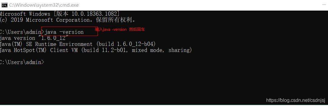 电脑已修改为jdk1.6版本