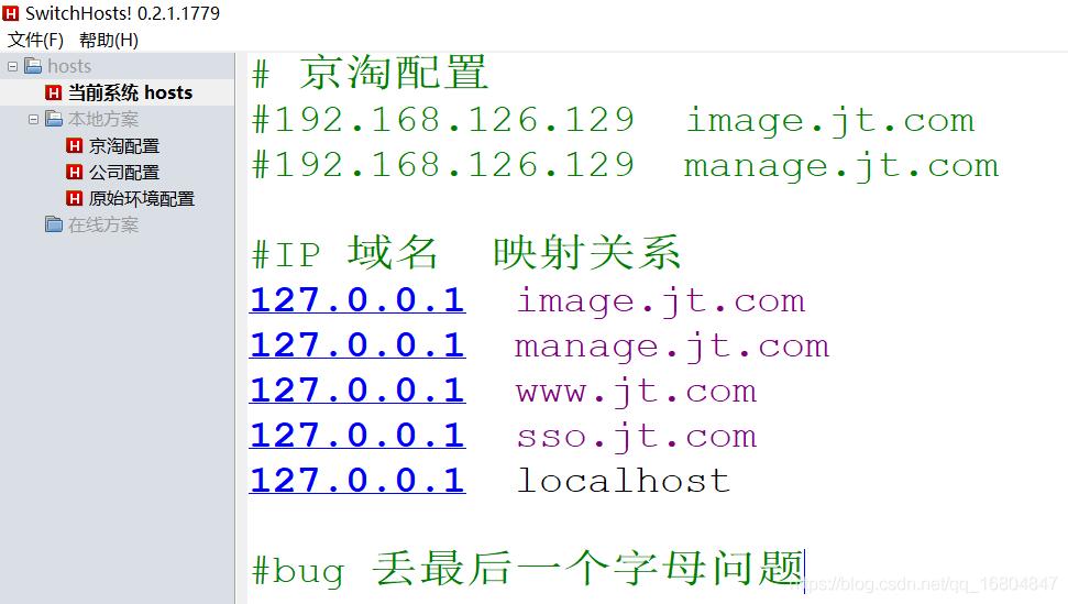 2006-京淘Day11qq16804847的博客-