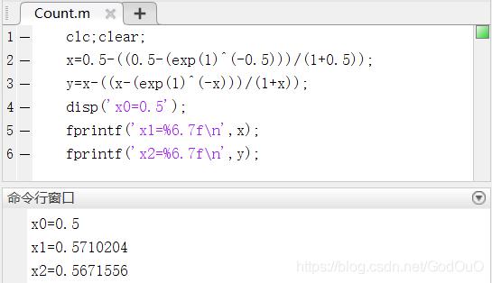 取初值x0=0.5,用牛顿法求x*(迭代两次)