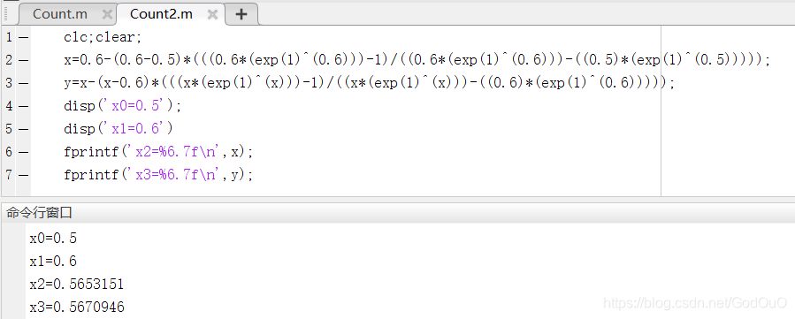 取初值x0=0.5,x1=0.6,用割线法求x*(迭代两次)