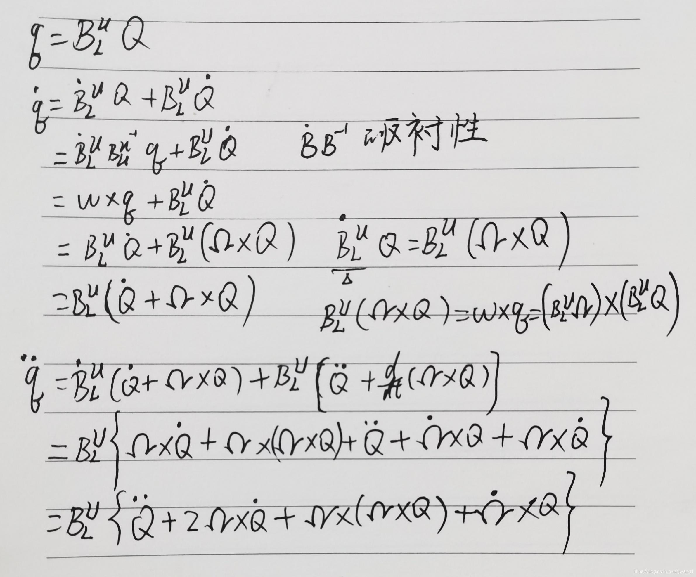 矢量求导之位移与速度及加速度