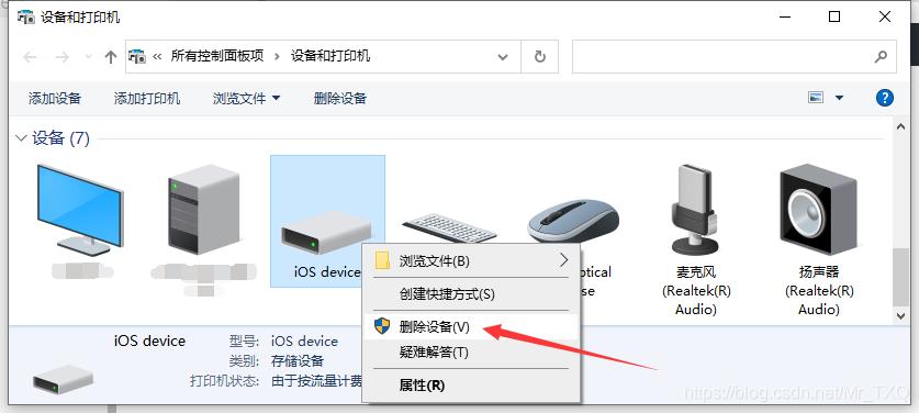 電腦不識別u盤但在其他電腦上可以用_電腦不識別u盤但在其他電腦上可以用