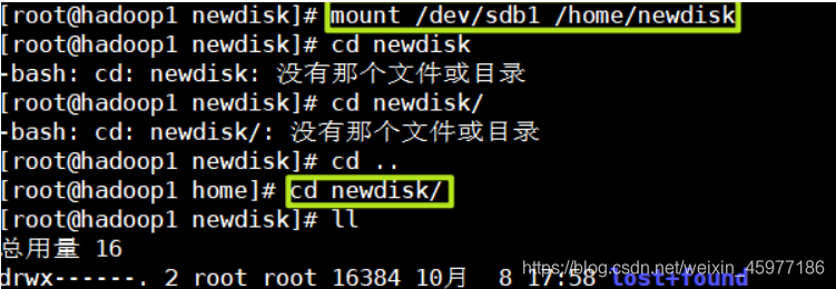 [外链图片转存失败,源站可能有防盗链机制,建议将图片保存下来直接上传(img-kpJqXrrJ-1602676199875)(C:\Users\Administrator\AppData\Roaming\Typora\typora-user-images\image-20201008180458812.png)]