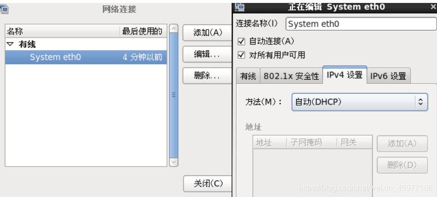[外链图片转存失败,源站可能有防盗链机制,建议将图片保存下来直接上传(img-BEagzPJz-1602676199878)(C:\Users\Administrator\AppData\Roaming\Typora\typora-user-images\image-20201009144843009.png)]