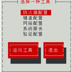 [外链图片转存失败,源站可能有防盗链机制,建议将图片保存下来直接上传(img-jK4esvcE-1602676199881)(C:\Users\Administrator\AppData\Roaming\Typora\typora-user-images\image-20201010143521079.png)]