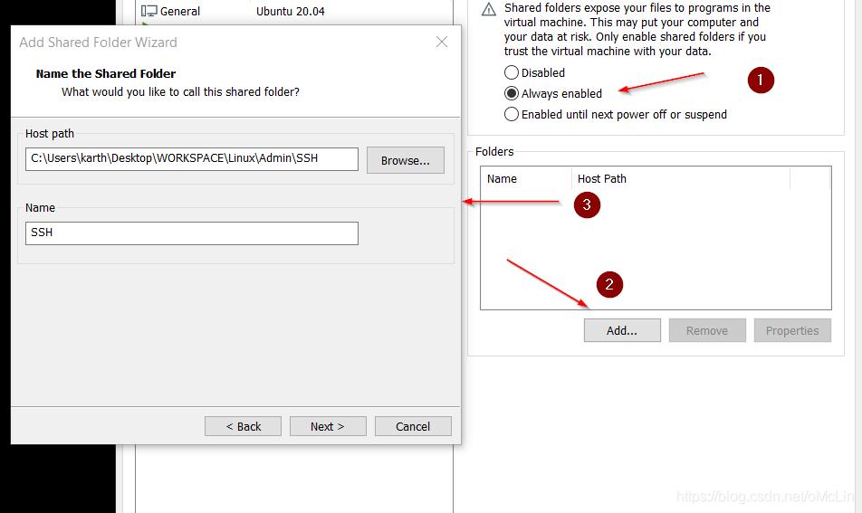 在VMWare中启用共享文件夹