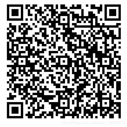 ImapBox专属idea插件上线啦~~baidu33464073的博客-