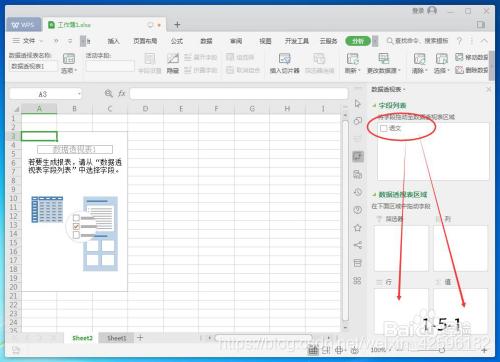 Excel怎么快速统计一列中相同数据出现的次数