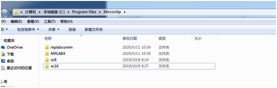 找到编译器的安装位置,并打开对应MCU的编译器文件目录