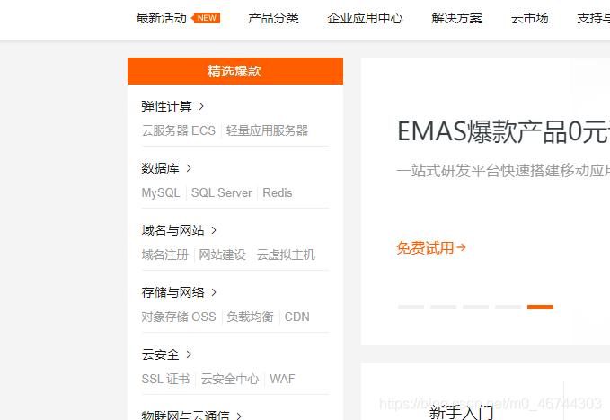 ESC服务器