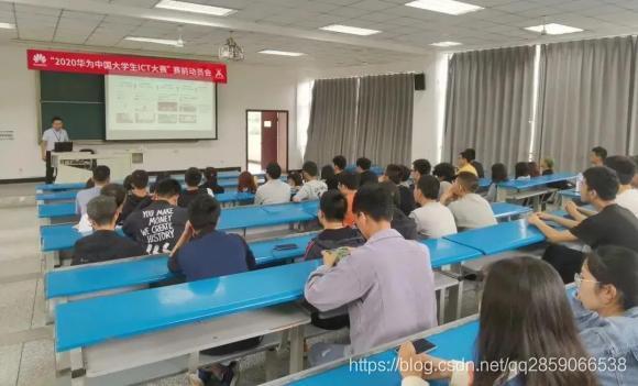 """智汇云校提供""""2020华为中国大学生ICT大赛赛前辅导"""""""