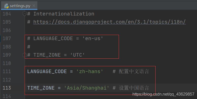 设置中文语言、中国时区