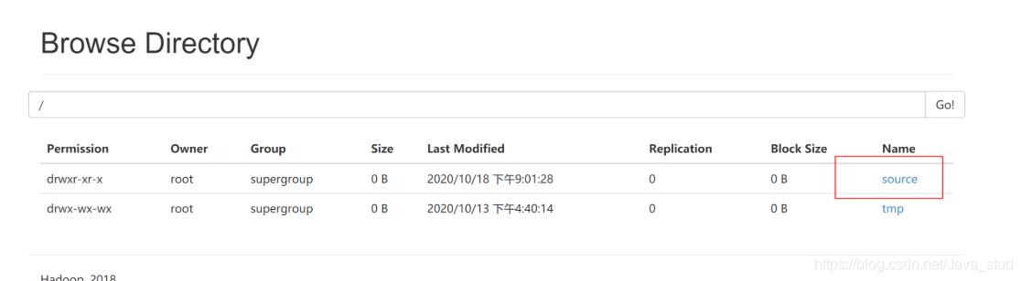 [外链图片转存失败,源站可能有防盗链机制,建议将图片保存下来直接上传(img-ulAfYxRV-1603027021857)(hadoop.assets/image-20201018210336484.png)]