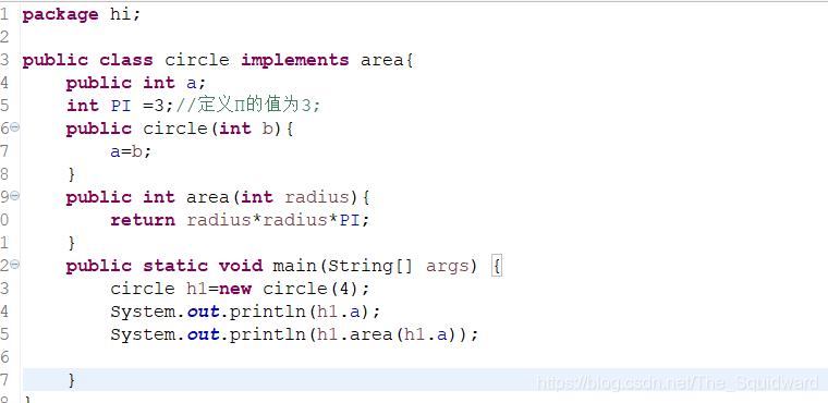 接口方法名都是一样的,而且参数都只有一个,且参数的类型一样