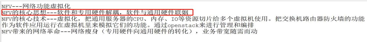 [外链图片转存失败,源站可能有防盗链机制,建议将图片保存下来直接上传(img-YV1J9hjp-1603104840011)(C:\Users\GCC\AppData\Roaming\Typora\typora-user-images\image-20201019184740763.png)]