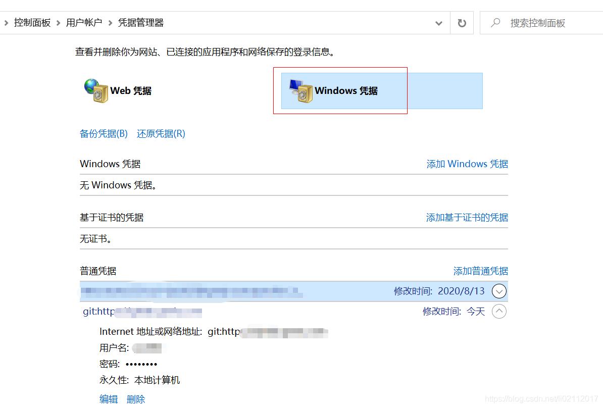 ![在这里插入图片描述](https://img-blog.csdnimg.cn/2020102013235835.png?x-oss-process=image/watermark,type_ZmFuZ3poZW5naG