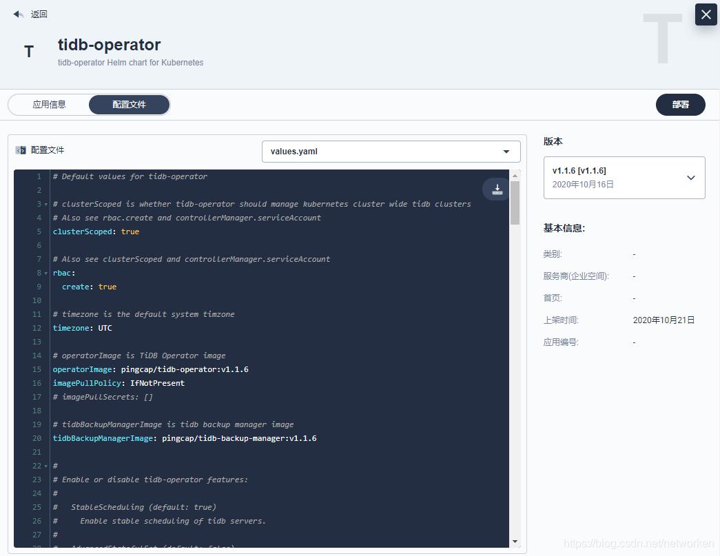 TiDB-Operator