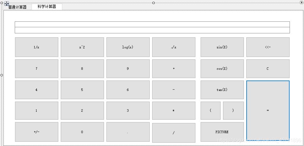 科学计算器的设计页面