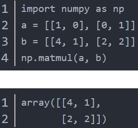 两个矩阵相乘