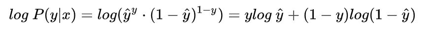 交叉熵公式